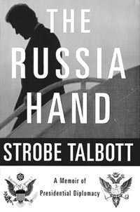 The Russia Hand by Strobe Talbot - book cover
