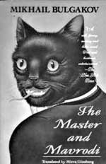 """The Master and Mavrodi"" by Mikhail Bulgakov"