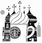 Moscow Coffee Wars!
